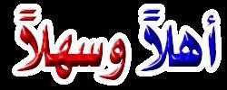 ajmal blog