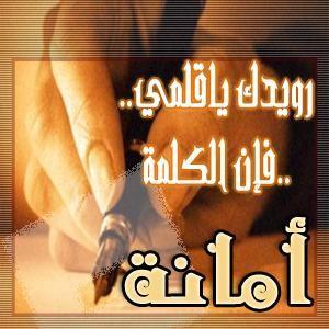 hamza_01-h-kayn : jeunesses-blog