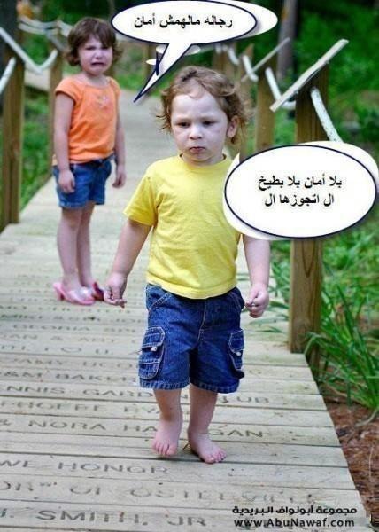 nour241967 : hicham241967