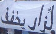 ultras-maroc : ultras-maroc