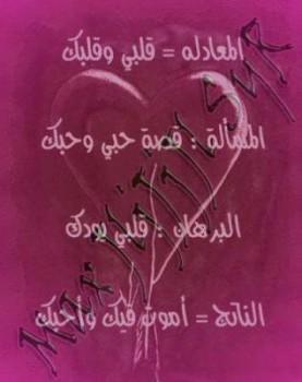 yassin_rabat : yassin_rabat