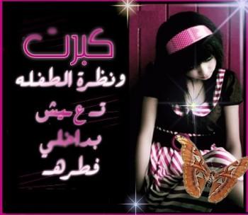 yassmina-ilafe : yassmina-ilafe
